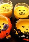 簡単♡かぼちゃプリン☆電気圧力鍋☆