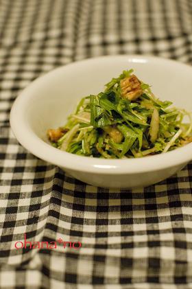 和風クルトン♪水菜と大根のせんべいサラダ