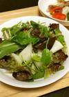 ベビー高菜の生サラダ