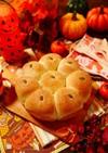 ナツメグ香るかぼちゃあん入り☆ちぎりパン