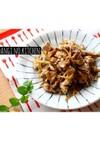 豚肉とごぼうの甘辛生姜炒め