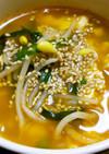 キムチ牛すじスープ。