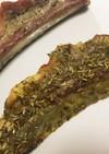 スペアリブ オーブン焼き カレー&塩胡椒