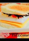 昆布明太子マヨはんぺんチーズバーガー