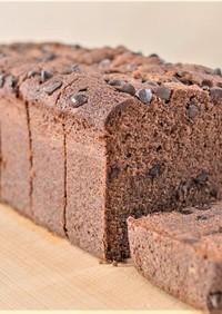 チョコレートパウンドケーキ♡