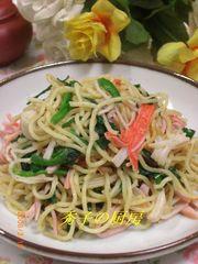 沙茶醤(サツァチャン)炒麺(焼きそば)の写真