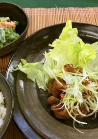 鶏肉の甘酒照り焼き(健康食)