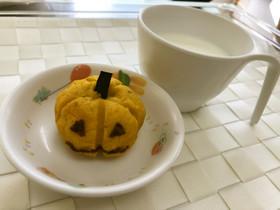 スイートおばけかぼちゃ