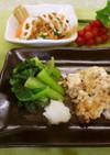 白身魚のしそ焼き(健康食)