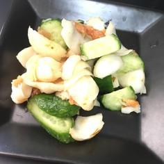 ユリ根と胡瓜のレンチン梅肉和え