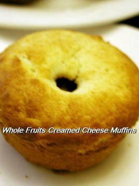 丸ごとフルーツクリームチーズマフィン