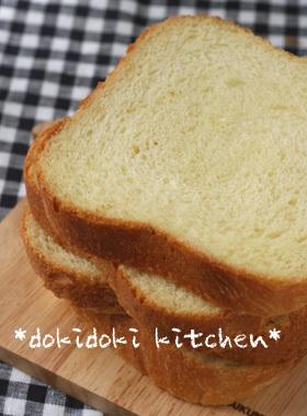 HBで♡国産小麦のデイリー食パン