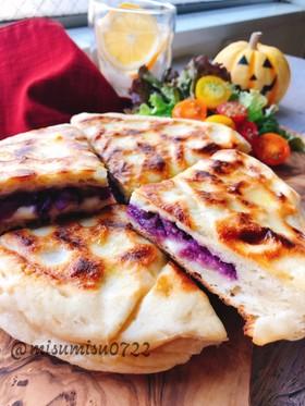 紫芋で古代小麦の焼き芋チーズナン(動画有