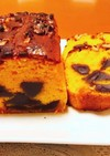 かぼちゃのハロウィン風パウンドケーキ♡