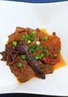牛すね肉の台湾風煮込み