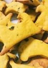 愛犬用ハロウィン・カボチャクッキー