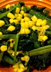 冷凍食品で♫ほうれん草とコーンのソテー♡