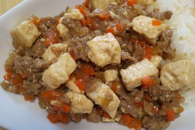 豆腐 玉ねぎ マーボー マーボー豆腐|宝塚市公式ホームページ