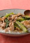 豚こまと小松菜のあんかけご飯