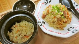 ダイソー炊飯マグで中華風炊き込みご飯♪