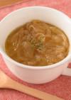 簡単!本格的なオニオンスープ