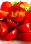ミニトマトのさわやかマリネ