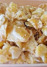 新生姜と氷砂糖の残り de 生姜糖