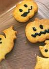 大豆粉と米粉のクッキー