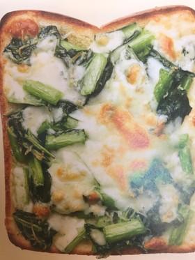 小松菜のグリルサラダトースト