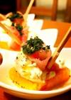 柿と生ハムのピンチョス