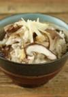 食物繊維たっぷり!3種のきのこご飯