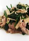 豚こま肉とほうれん草の炒め物