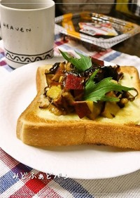 こんぶ佃煮とバルサミコ酢✿秋のチーズパン