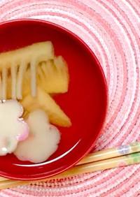 和食にあう、たけのこのお吸い物