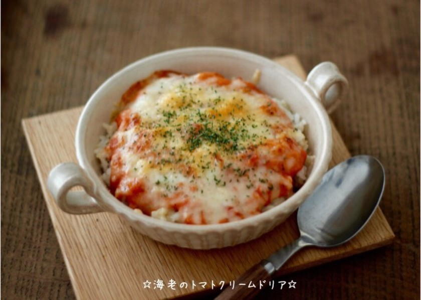 ☆海老のトマトクリームドリア☆