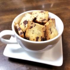 10分で出来る簡単クッキー