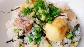 【目分量キッチン】栗と鯖のねぎ塩ピラフ