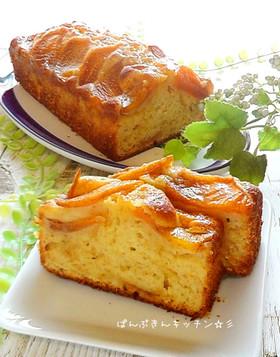 秋~冬のお菓子♪柿のパウンドケーキ