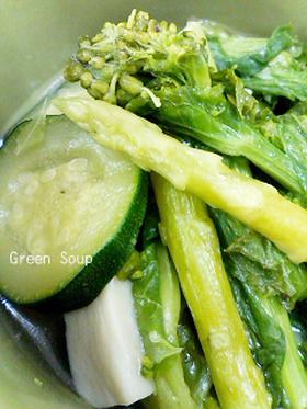 春の具沢山 みどり野菜のスープ