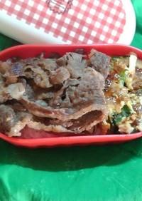 焼肉と小松菜のお焼きのお弁当