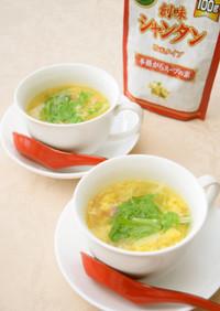 シャンタンで時短簡単☆かき玉スープ