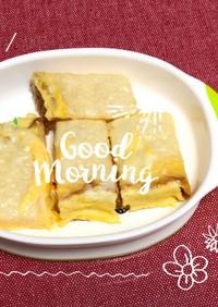 簡単卵チーズトースト♪朝食♪一歳〜