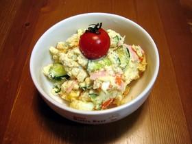 低カロリー☆おからサラダ