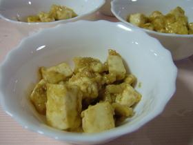 ❤おいしい♡→ܫ←♡豆腐のごま味噌和え❤