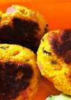[糖質オフ]パンプキンおから餅