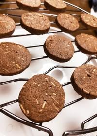 さっくりほろっほろアイスボックスクッキー