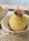 丸ごと玉ねぎのレンチンオイル蒸し