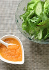 すりおろし野菜と米油のドレッシング