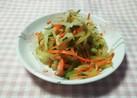3種野菜和え