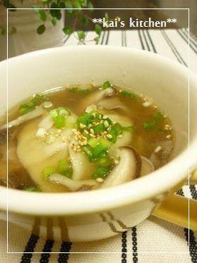 お手軽♪餃子スープ